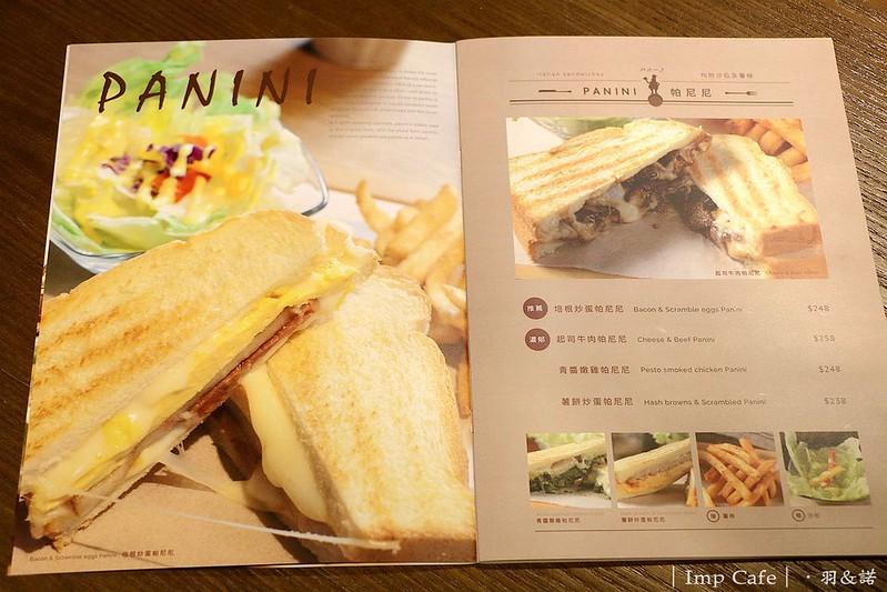 Imp Cafe東區早午餐下午茶鬆餅02