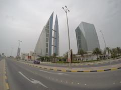 Skyskraper, Manama!