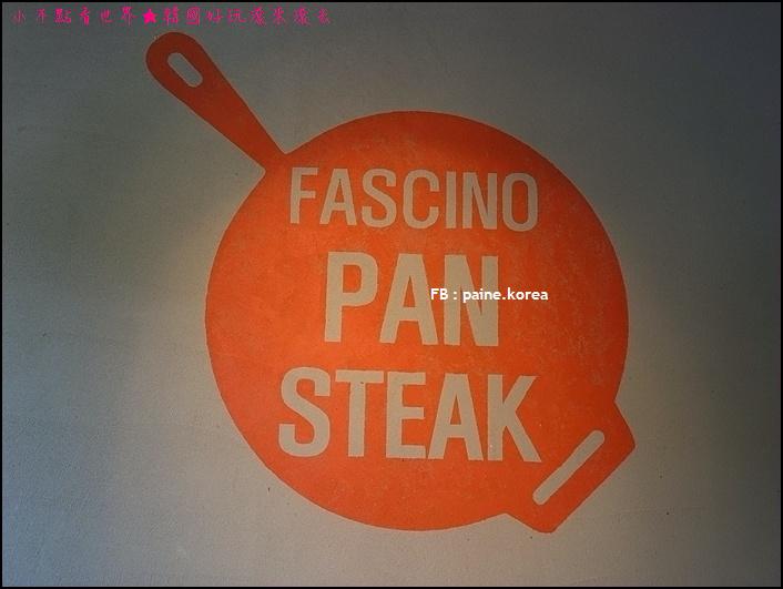 弘大Fascino Pan Steak (15).JPG