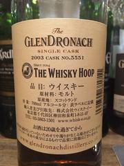 Glen Dronach 2003 11yo for Whisky Hoop Oloroso Sherry Puncheon (eitaneko photos) Tags: 2016 june whisky malt bottles single cl glen dronach 2003 11yo for hoop oloroso sherry puncheon