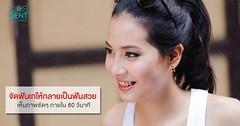 2015-0288  #cosdentbyslc #makeoveryoursmile #slcgroup (Dental clinic in Bangkok) Tags:             cosdentbyslc dental clinic bangkok