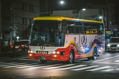 MITSUBISHI FUSO Aero Queen I_PJ-MS86JP_Adachi230A138 (hans-johnson) Tags:            vsco 5d3 eos canon transportation transport transit kanto nippon nihon japan tokyo taito asakusa bus coach ms86jp aeroqueen queen aero mitsubishifuso fuso mitsubishi