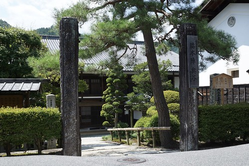 Resultado de imagem para waki-honjin tsumago