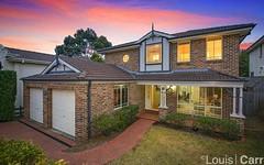 7 McCusker Crescent, Cherrybrook NSW