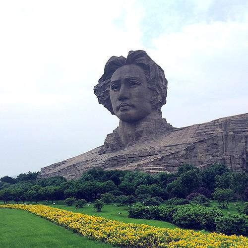 毛主席您好,毛主席再見。 #毛澤東 #橘子洲 #長沙 #Changsha #橘子洲頭 #湖南 #MaoZedong