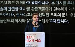 Special_Exhibiton_Polish_Art_10 (KOREA.NET - Official page of the Republic of Korea) Tags: poland polish nationalmuseumofkorea  polishart    polishartanenduringspirit