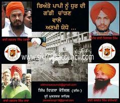 11924742_1636366026645416_4080315234332387745_n (sikhvirsacouncil) Tags: sikh sikhi sikhvirsa sikhvirsacouncil sahib sant punjab save