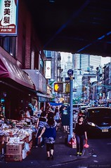 East Broadway Under the Bridge, Chinatown (Raphe Evanoff) Tags: leica nyc people urban streets film landscape chinatown kodak manhattan streetphotography ektachrome