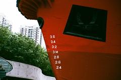 Sai Wan Ho, HK 2012 (kamshingk) Tags: red color colour nikon fuji rangefinder sp 400 fujifilm nippon 135 xtra 24x36 nikonrangefinder nipponkogaku nikonsp nikkorsc nikongear 5cm14 nikonholic