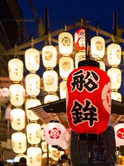 -   Gion Festival (Active-U) Tags:  japan  kyoto    twilight  night