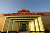 DSC_8470 (imperialcasino) Tags: imperial hotel svilengrad slot game casino bulgaristan