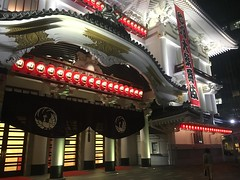 IMG_1196 (Maryika) Tags: trip travel holiday travelling nature japan tokyo kyoto kamakura nikko oriental nara travelphoto