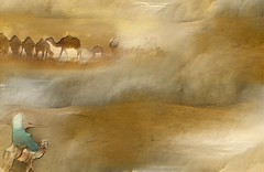 "Infinity IV Sandstorm (""God Through Anne Terri With The Holy Spirit) Tags: god novel infinity"