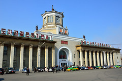 Pyongyang Station (Gedsman) Tags: northkorea north korea pyongyang kim communism communist juche history tradition