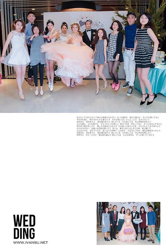 29561675842 3969b82b0e o - [台中婚攝]婚禮攝影@裕元花園酒店 時維 & 禪玉