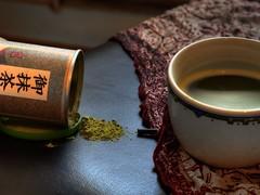 P5073326_27_28_29_30_tonemapped (Marknesium) Tags: japan tea matcha greentea tee ocha お茶 抹茶 緑茶 grüntee ryokucha