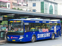 三星Galaxy Tab/Samsung Galaxy Tab (KAMEERU) Tags: guangzhou bus public samsung galaxy transportation tab brt hff6110g50l