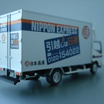 LV-N62b 1/64 NISSAN ATLAS (F24) PANELVAN JP EXPRESS