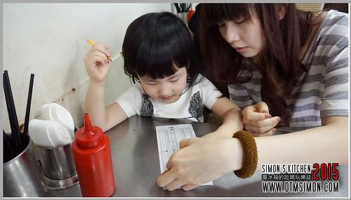 劉里長雞肉飯07.jpg