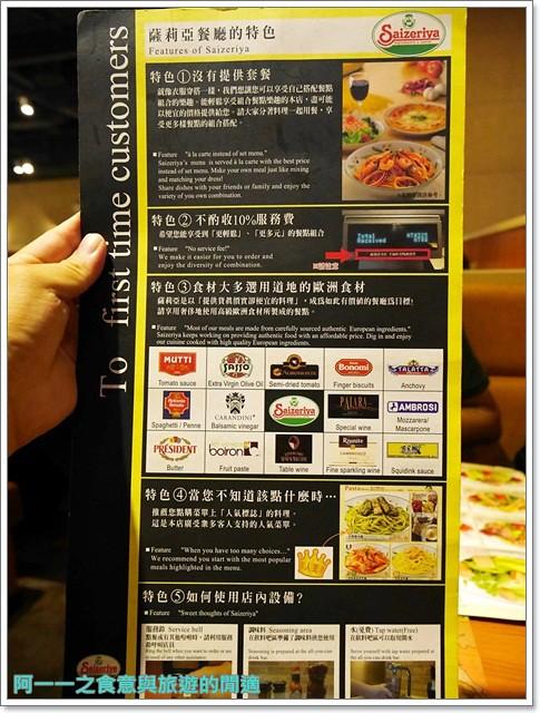 板橋新埔捷運站美食三猿廣場薩莉亞義式料理披薩義大利麵平價聚餐阿一一image028