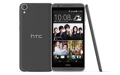 HTC Desire 820G+ и Desire 626G+