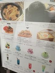 Ghibli-inspired menu (highglosshighs) Tags: 2016 august japan tokyo roppongi ghibli