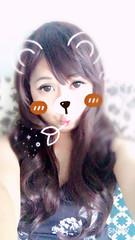 Just wanna be a lil' kawaii today! 😘 (xiaostar01) Tags: otokonoko kawaii mtf boytogirl crossdresser 女子裝 女裝 男の娘 偽娘