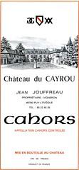 06 Chteau du Cayrou (Clementinos2009) Tags: cahors chteauducayrou