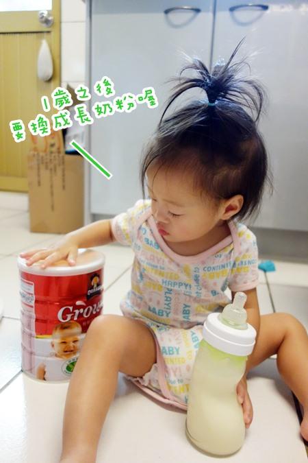 桂格三益菌成長奶粉 (5).JPG
