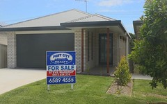 2B Dryandra Place, Port Macquarie NSW
