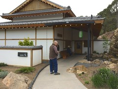 Ten Thousand Waves/Izanami Restaurant (LOLO Italiana) Tags: food newmexico santafe japanese restaurant spa tenthousandwaves izanami