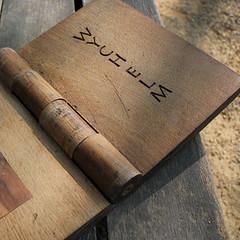 xylothequebook