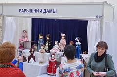 Время кукол №15