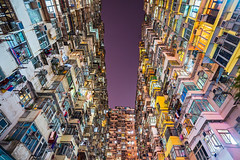 Quarry Bay - Montane Mansion () Tags: night  hongkong landscape quarrybay yickfatbuilding    montanemansion wow brilliant