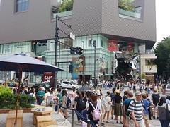 Tokyu Plaza, Harajuku, Tokyo (AN07) Tags: tokyo harajuku tokyu plaza