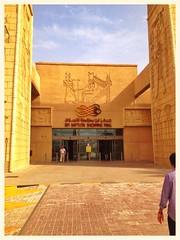 IBN BATTUTA MALL -DUBAI (sajeevkumar.sajeevkumar) Tags: light sky building wow cool nice dubai phone good uae iphone ibnbattutamall sajeevkumar