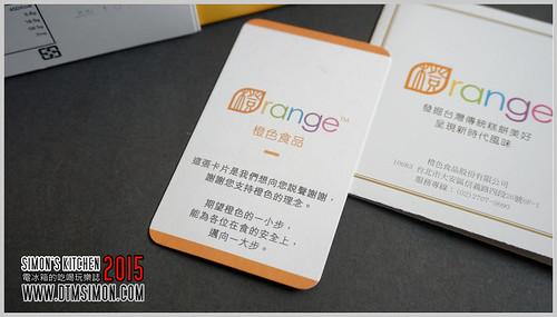 橙色03.jpg