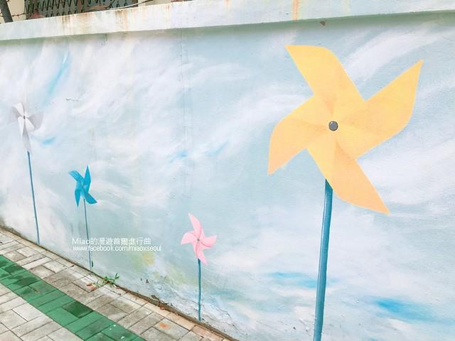 옹기종기행복마을08