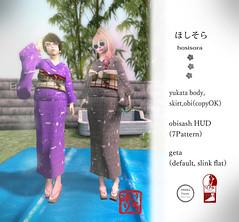 yukata2016 poster hosisora (mirin shippe) Tags: okinawa fes 1mm yukata second life sl
