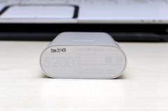 (5200mAh)-4 (Enix Xie) Tags: nikon technology taiwan taichung 3c n35  wufeng xiaomi powerpack d7000 nikond7000  sb910 mobilepowerbank