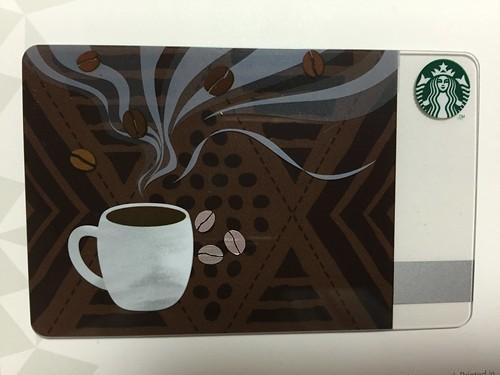 Starbucks Card AROMA