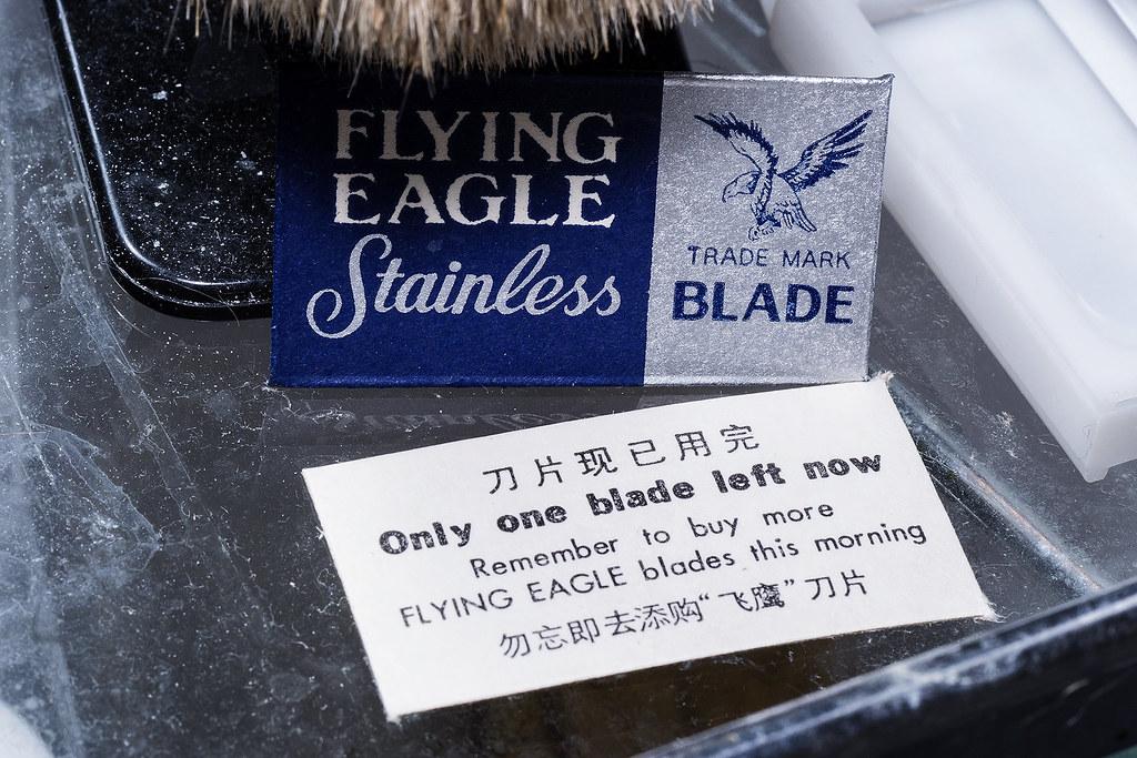 Single blade scheermes