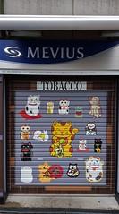 Lucky Cat Safety Door (burnt dirt) Tags: harajuku tokyo japan asian harajukustation luckycat door takeshitadori