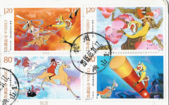 China stamps Sun Wu Kong  (lynseelyz) Tags: china stamps postcards hangzhou sunwukong douban directswap
