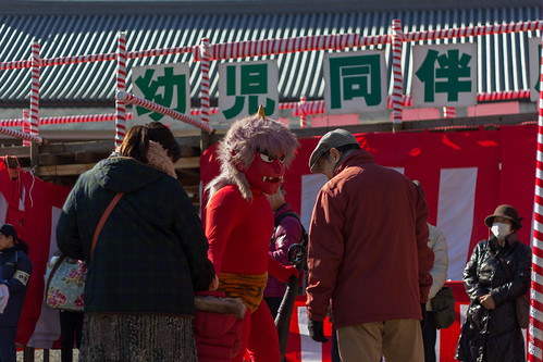 Red oni at Setsubun 節分