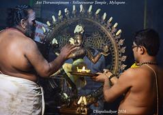 Ani Thirumanjanam - Velleeswarar Temple , Mylapore . (Kapaliadiyar) Tags: kapaliadiyar velleeswarartemplemylapore aanithirumanjanam nataraja natarajarabishekam lordnataraja mylapore thirumyilai
