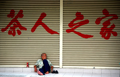 just chillin' (jolantamazur) Tags: symmetry man chinatown diptych text red