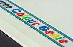 Eaca EG2000 Colour Genie (Matt H. Imaging) Tags: matthimaging colourful computer vintage colourgenie sony slt sonyalpha slta77ii a77ii ilca77m2 ilca77ii minolta minoltaaf100mmf28macro minolta100f28macro closeup