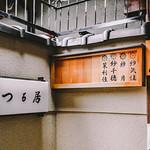 Tsurui_つる居 thumbnail