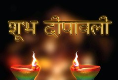 Happy Diwali 2016 Images In Hindi (News Hindi) Tags: 2016 happydiwali happydiwali2016 happydiwali2016images happydiwali2016imagesinhindi hindi images